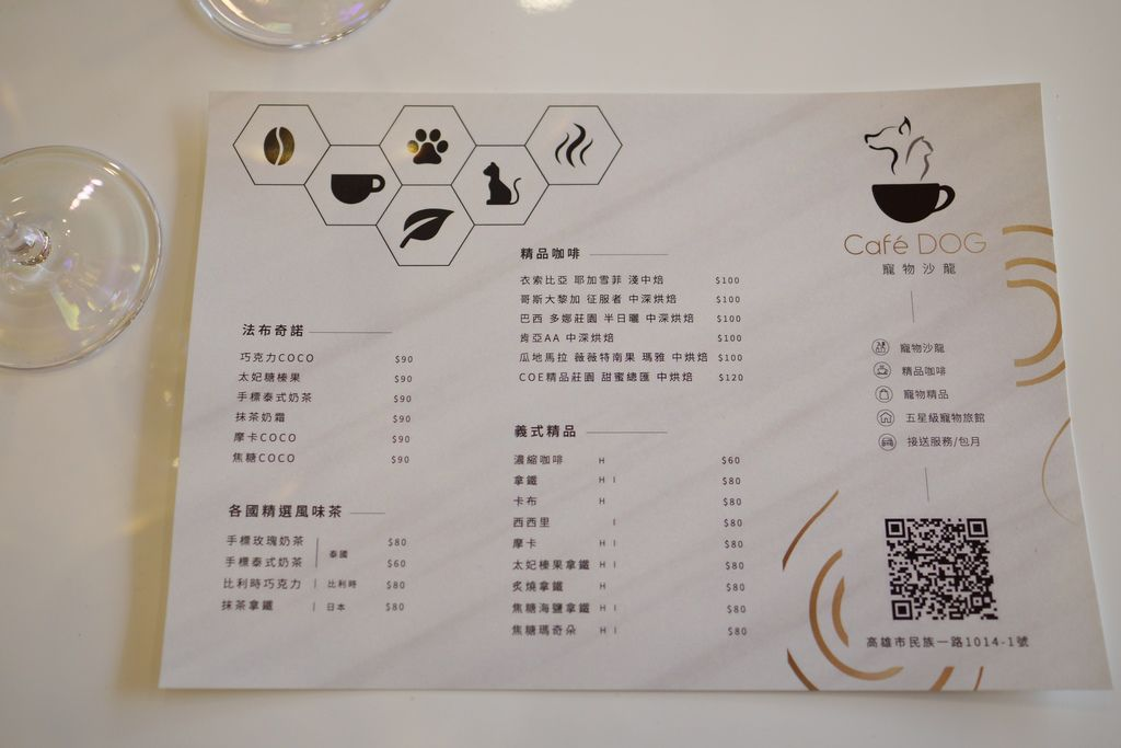 高雄 Cafedog寵物沙龍 寵物美容x網美咖啡廳複合店 優質服務和時尚空間 給毛小孩舒適SPA美容27.JPG