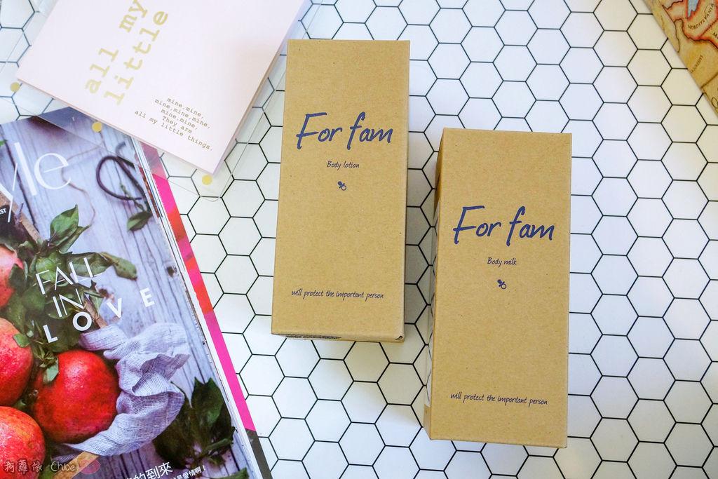 乳液推薦 水潤清爽感!全家人一起用 日本For fam Body lotion大容量保濕身體乳2.jpg