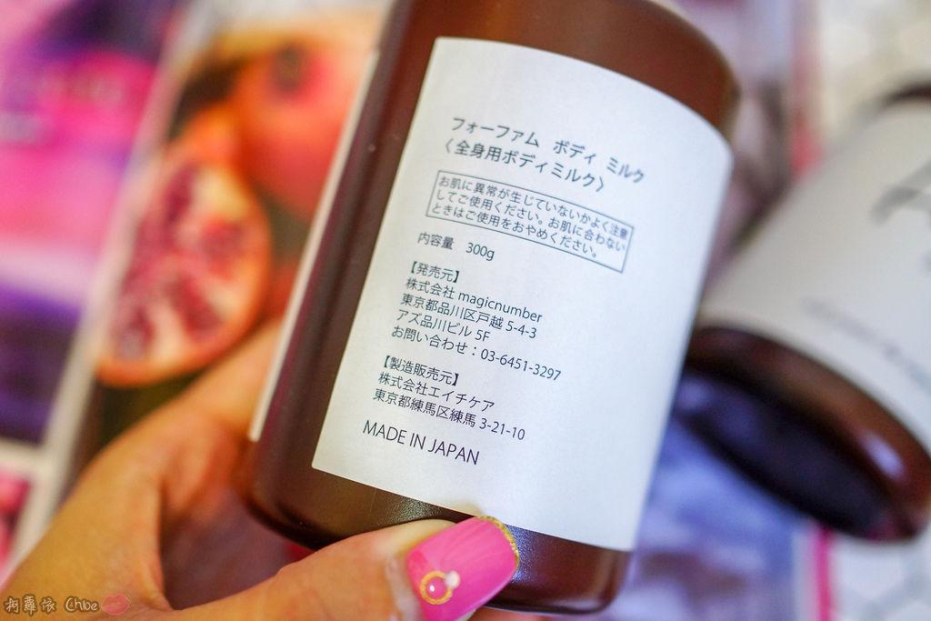 乳液推薦 水潤清爽感!全家人一起用 日本For fam Body lotion大容量保濕身體乳4.jpg