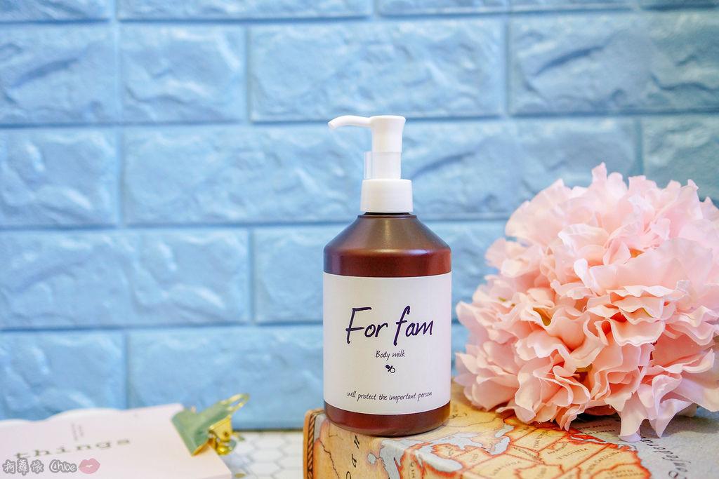 乳液推薦 水潤清爽感!全家人一起用 日本For fam Body lotion大容量保濕身體乳16.jpg