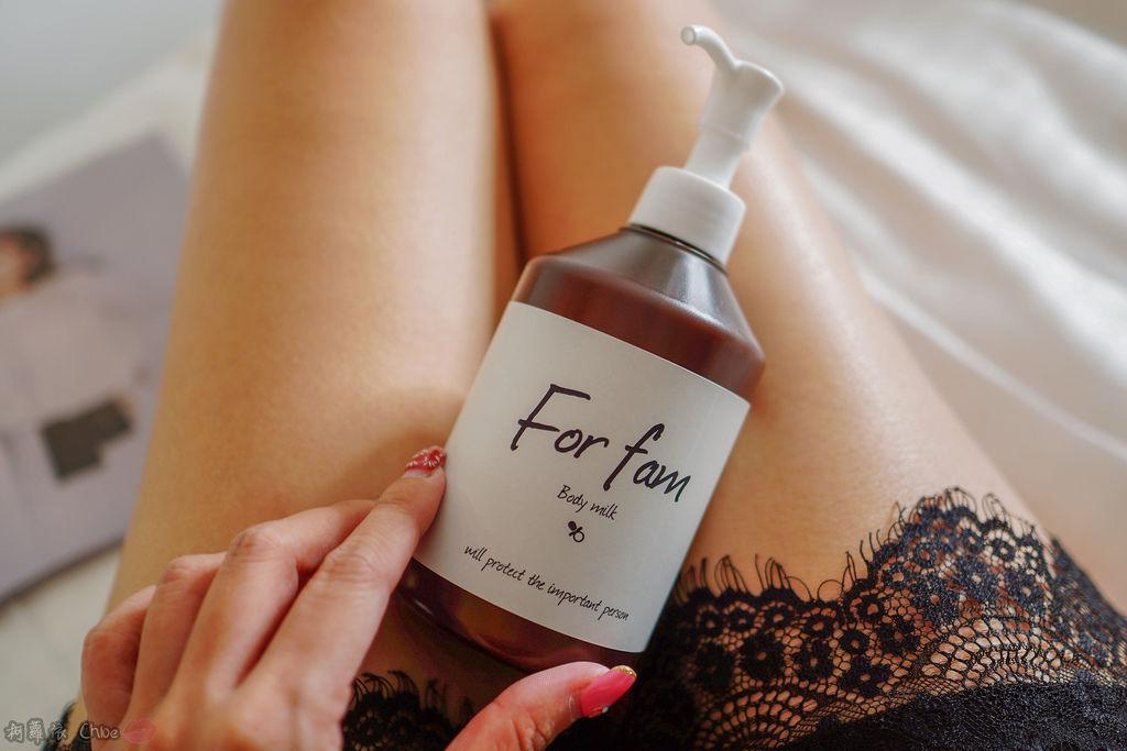 乳液推薦 水潤清爽感!全家人一起用 日本For fam Body lotion大容量保濕身體乳21.jpg