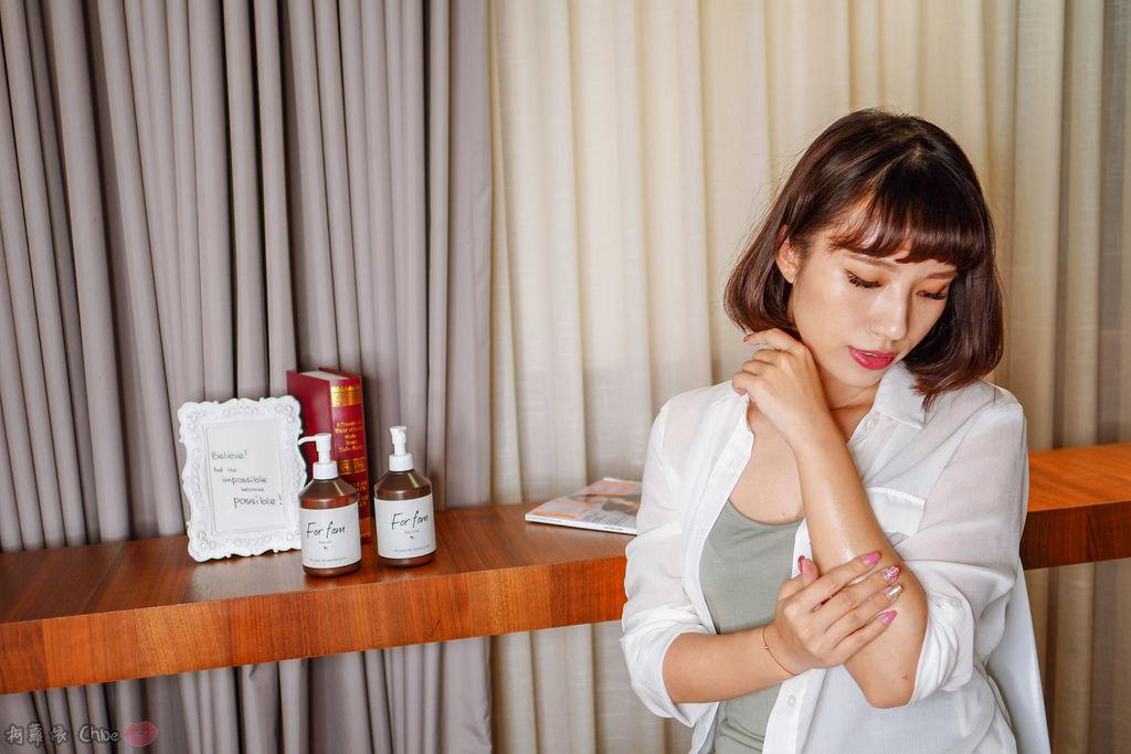 乳液推薦 水潤清爽感!全家人一起用 日本For fam Body lotion大容量保濕身體乳23.jpg