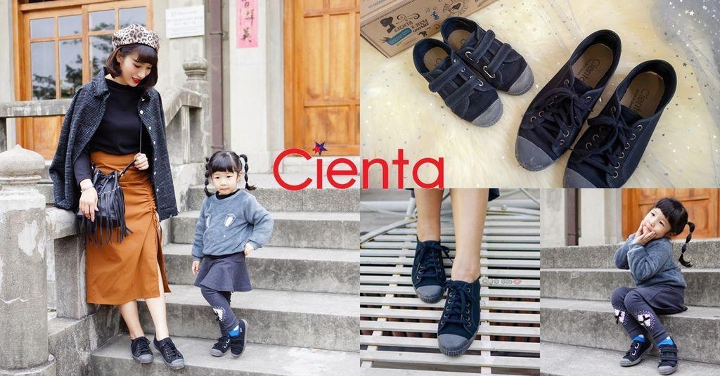 黑鞋X裙裝的五款穿搭LOOK BOOK Cienta 西班牙帆布鞋 親子鞋首選.jpg