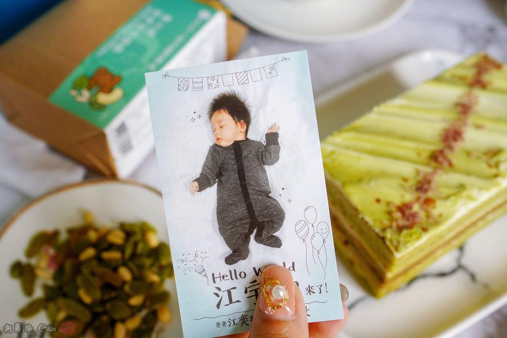 彌月禮推薦 吃出幸福感 完美比例充滿層次的茶香磅蛋糕!有甘田x番尼豬 彌月蛋糕禮盒4.jpg