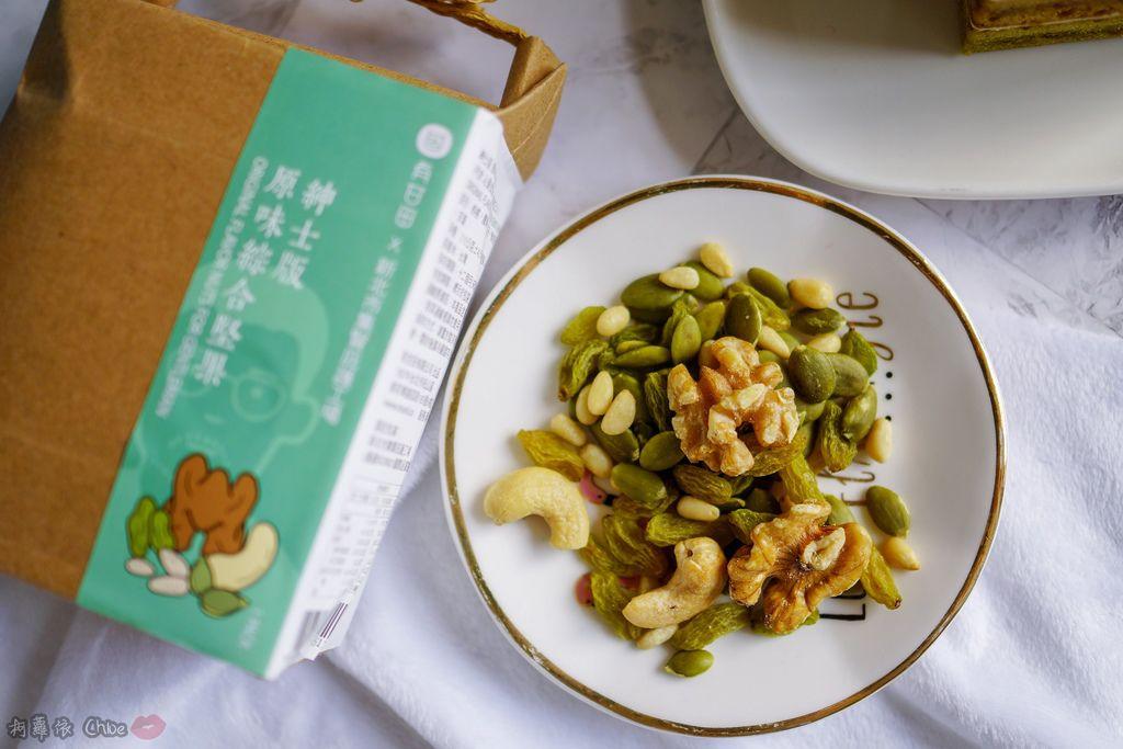 彌月禮推薦 吃出幸福感 完美比例充滿層次的茶香磅蛋糕!有甘田x番尼豬 彌月蛋糕禮盒11.jpg