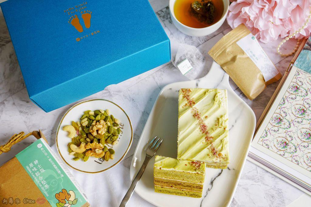 彌月禮推薦 吃出幸福感 完美比例充滿層次的茶香磅蛋糕!有甘田x番尼豬 彌月蛋糕禮盒22.jpg