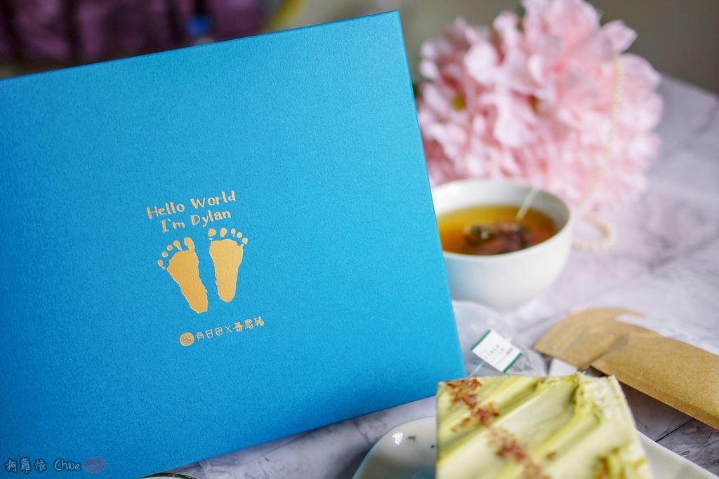 彌月禮推薦 吃出幸福感 完美比例充滿層次的茶香磅蛋糕!有甘田x番尼豬 彌月蛋糕禮盒23.jpg