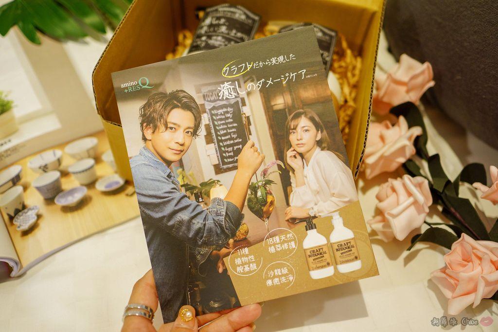 追求柔順沙龍級秀髮!來自日本超人氣 aminoRESQ工藝植萃洗護系列4.jpg