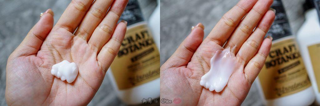 追求柔順沙龍級秀髮!來自日本超人氣 aminoRESQ工藝植萃洗護系列15.jpg