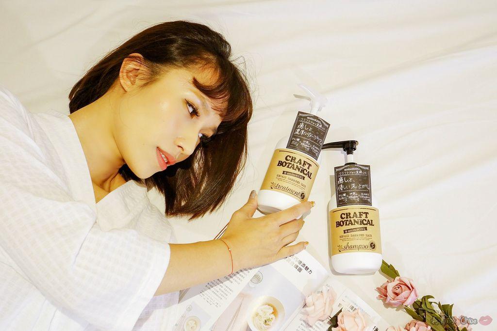追求柔順沙龍級秀髮!來自日本超人氣 aminoRESQ工藝植萃洗護系列24.jpg