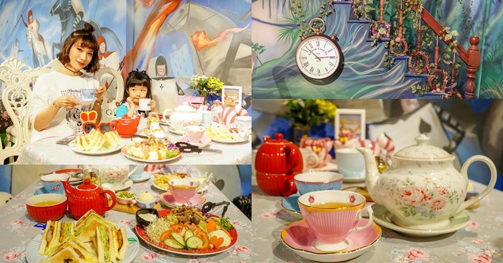 台南下午茶 森林饗宴-主題餐廳 來一場童話般的夢幻下午茶 早午餐 好聚好拍少女心爆發.jpg
