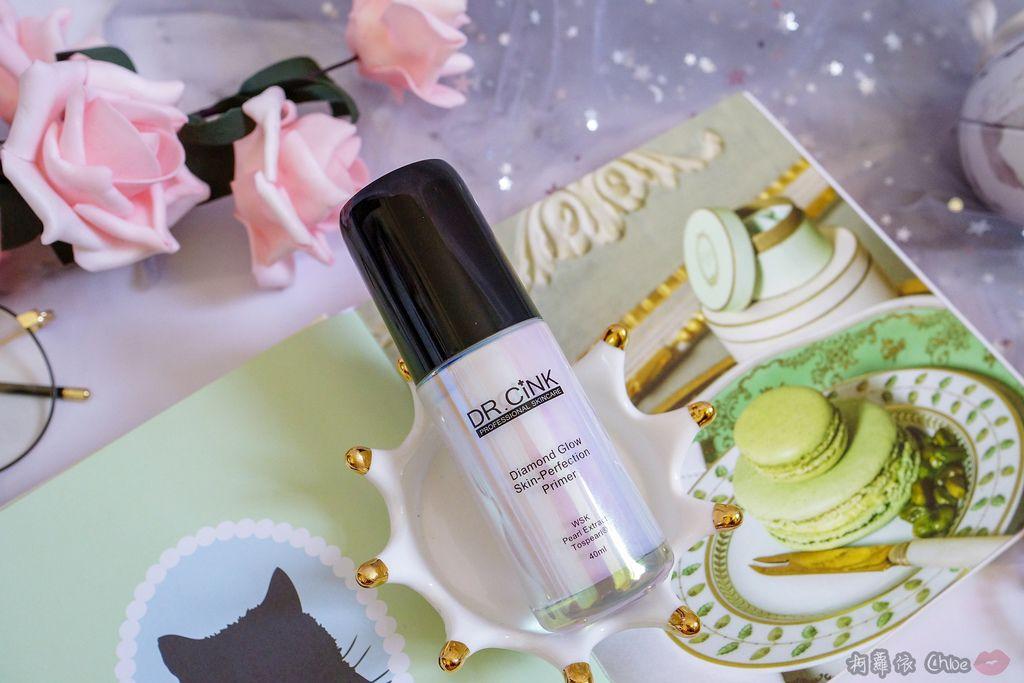 妝容質感再提升!Dr.CINK 超進化鑽石雪肌妝前乳 保濕妝前必備2.jpg