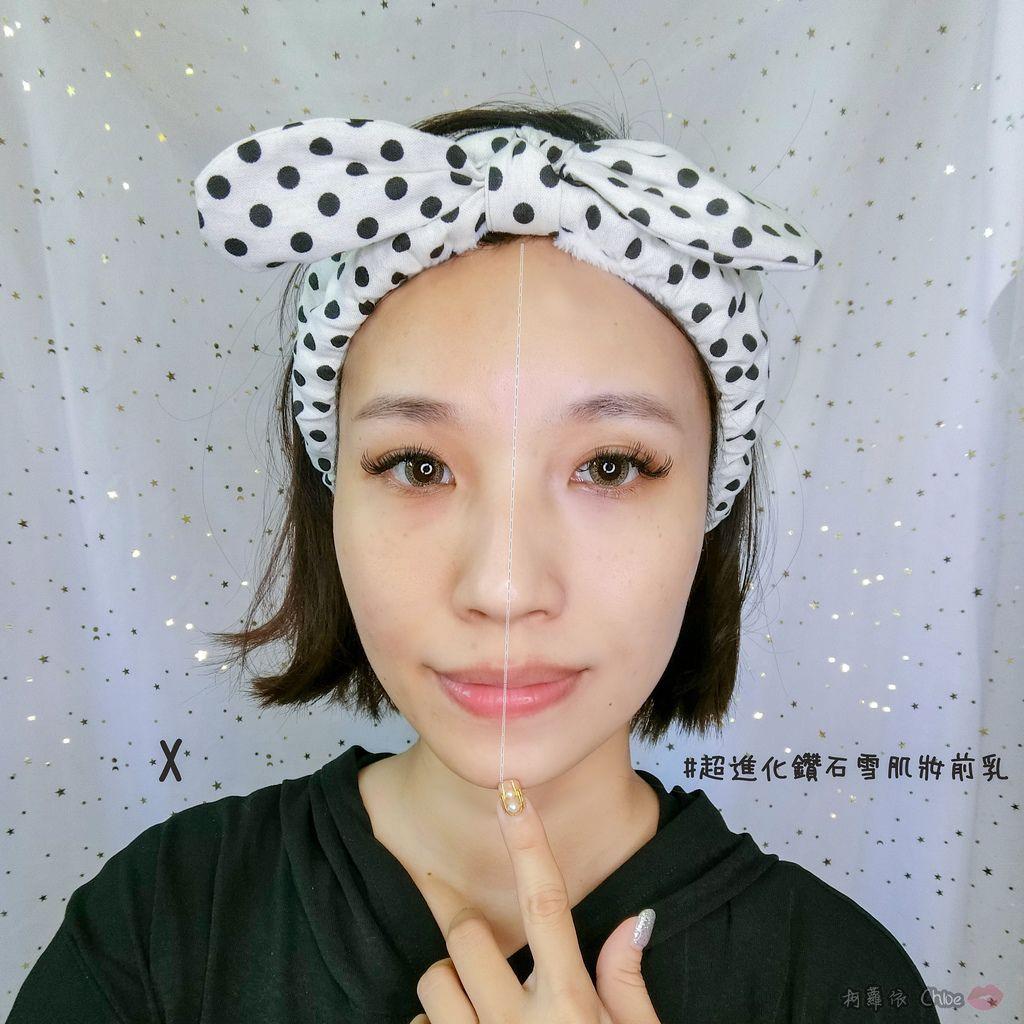 妝容質感再提升!Dr.CINK 超進化鑽石雪肌妝前乳 保濕妝前必備13.jpg