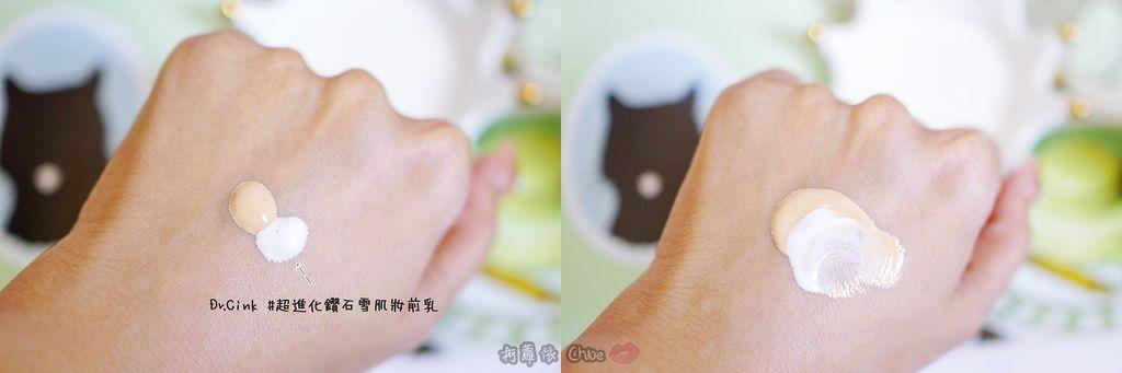 妝容質感再提升!Dr.CINK 超進化鑽石雪肌妝前乳 保濕妝前必備17.jpg
