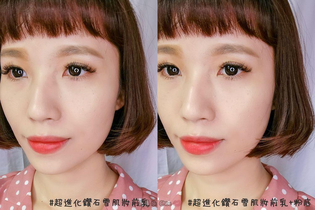 妝容質感再提升!Dr.CINK 超進化鑽石雪肌妝前乳 保濕妝前必備20.jpg