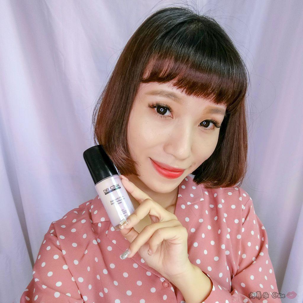 妝容質感再提升!Dr.CINK 超進化鑽石雪肌妝前乳 保濕妝前必備28.jpg