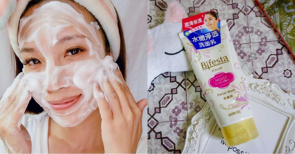 超濃密泡泡洗淨很有感 保濕不緊繃!日本Bifesta碧菲絲特水嫩淨透洗面乳.jpg