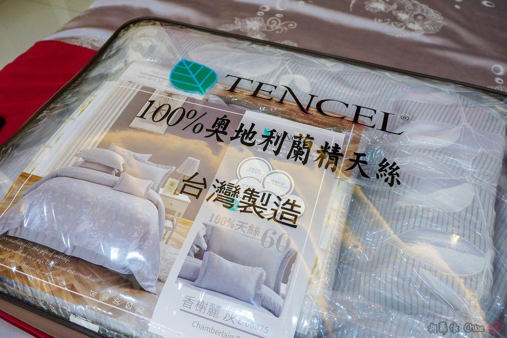 高雄床墊 床工場生活館 價格實在 真誠專業服務!依客人需求挑選最適合床墊 31.jpg