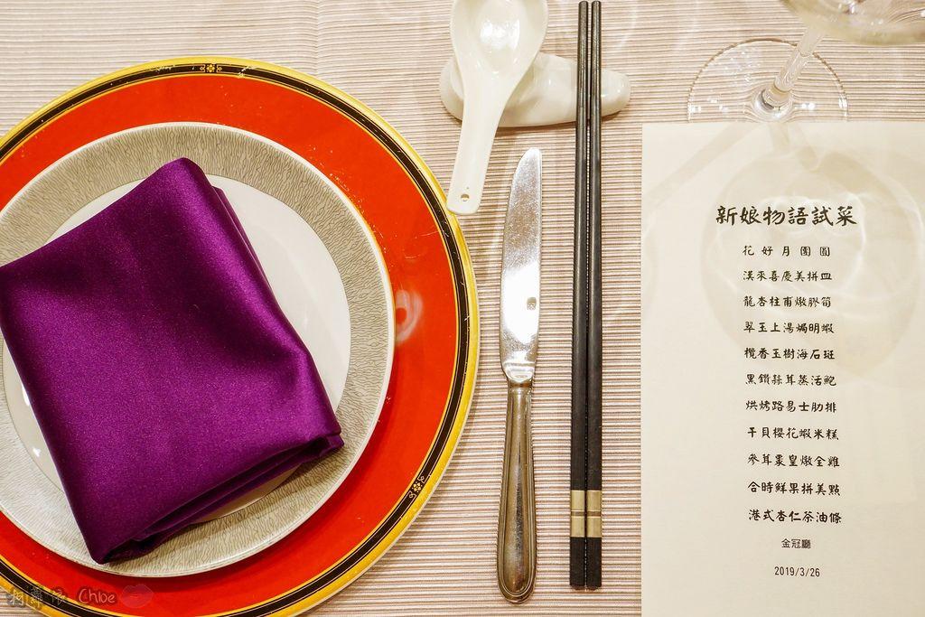 婚宴試菜|高雄漢來宴會廳 2019喜宴菜色  烘烤路易斯肋排超大器上桌6.jpg
