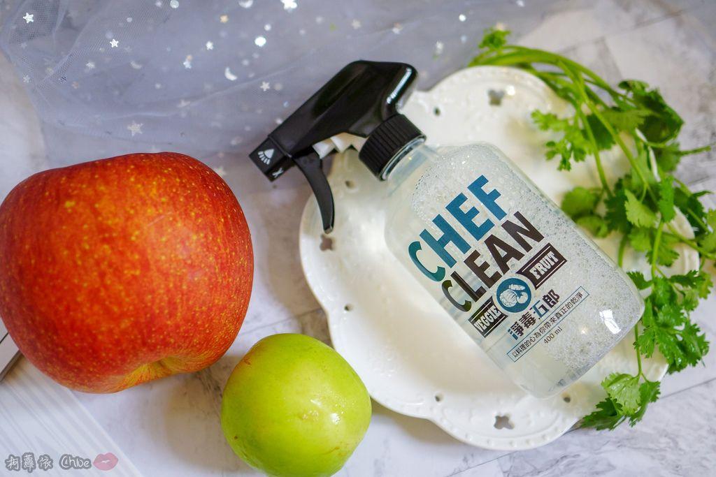 LifeStyle|淨毒五郎 Chef Clean 讓人真心愛上的清潔用品 追求更美好的生活品質必收 蔬果清潔劑碗盤清潔劑手洗精洗衣精5.jpg