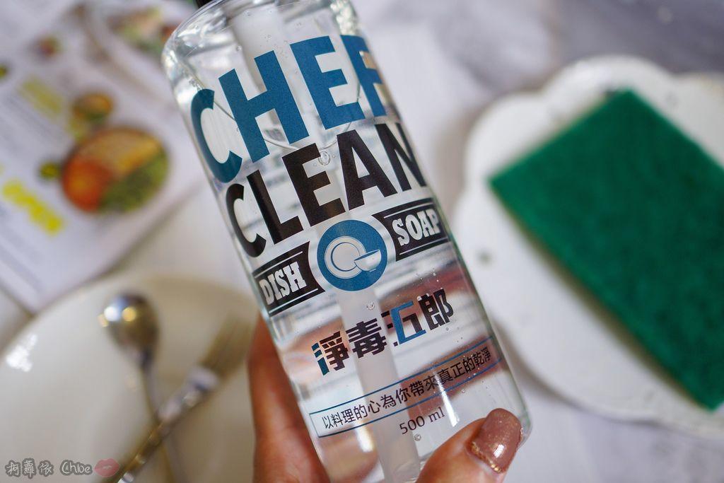 LifeStyle|淨毒五郎 Chef Clean 讓人真心愛上的清潔用品 追求更美好的生活品質必收 蔬果清潔劑碗盤清潔劑手洗精洗衣精20.jpg