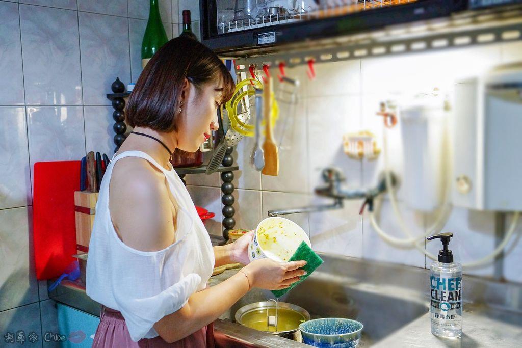 LifeStyle|淨毒五郎 Chef Clean 讓人真心愛上的清潔用品 追求更美好的生活品質必收 蔬果清潔劑碗盤清潔劑手洗精洗衣精23.jpg