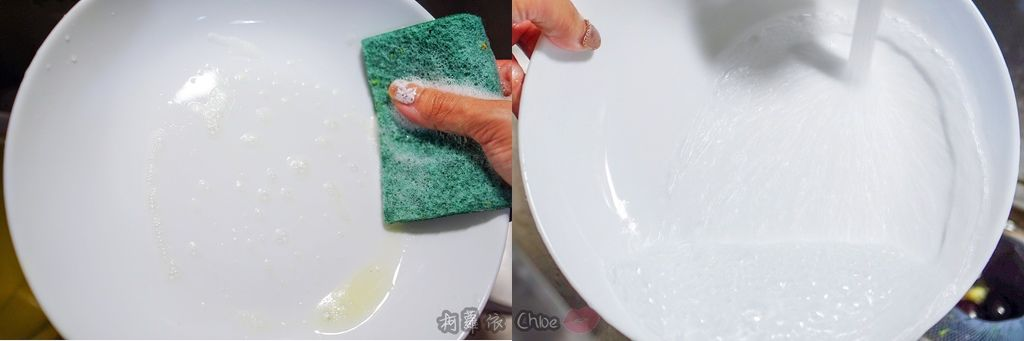 LifeStyle|淨毒五郎 Chef Clean 讓人真心愛上的清潔用品 追求更美好的生活品質必收 蔬果清潔劑碗盤清潔劑手洗精洗衣精26.jpg