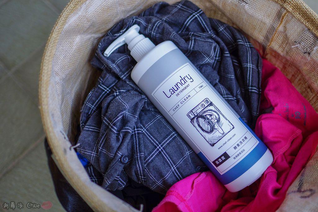 LifeStyle|淨毒五郎 Chef Clean 讓人真心愛上的清潔用品 追求更美好的生活品質必收 蔬果清潔劑碗盤清潔劑手洗精洗衣精32.jpg