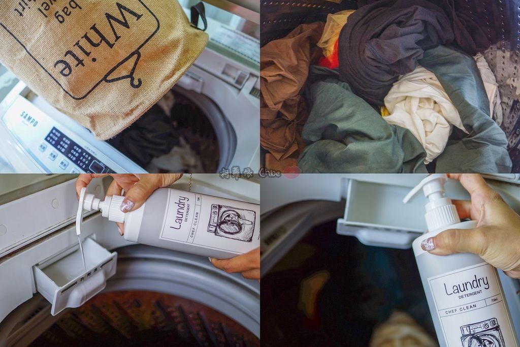 LifeStyle|淨毒五郎 Chef Clean 讓人真心愛上的清潔用品 追求更美好的生活品質必收 蔬果清潔劑碗盤清潔劑手洗精洗衣精33.jpg