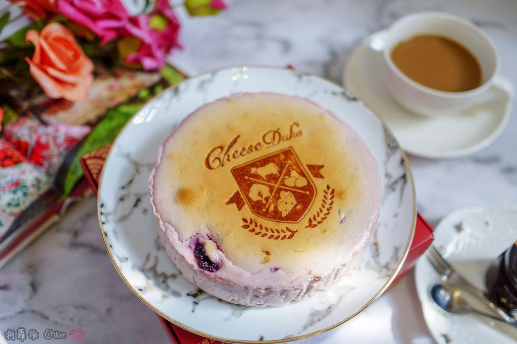 起士公爵母親節蛋糕推薦 初夏桑葚乳酪蛋糕 最適合媽媽的無負擔甜點6.jpg
