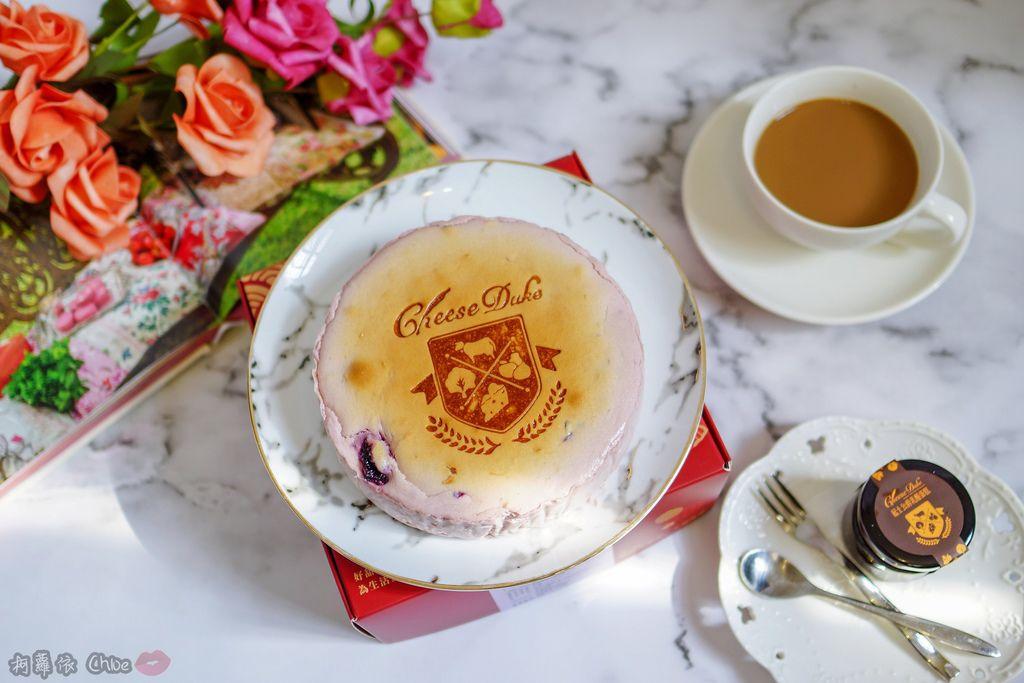 起士公爵母親節蛋糕推薦 初夏桑葚乳酪蛋糕 最適合媽媽的無負擔甜點7.jpg