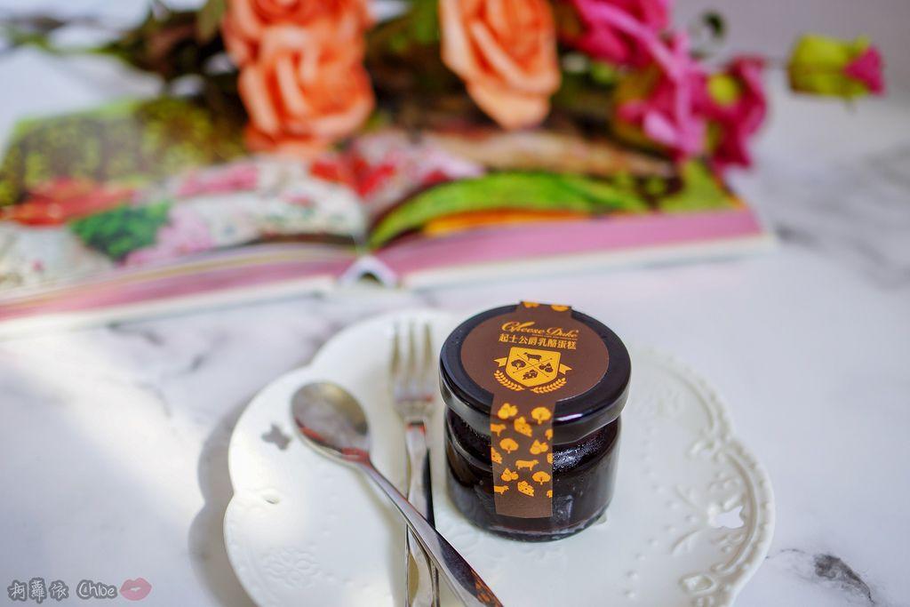 起士公爵母親節蛋糕推薦 初夏桑葚乳酪蛋糕 最適合媽媽的無負擔甜點12.jpg