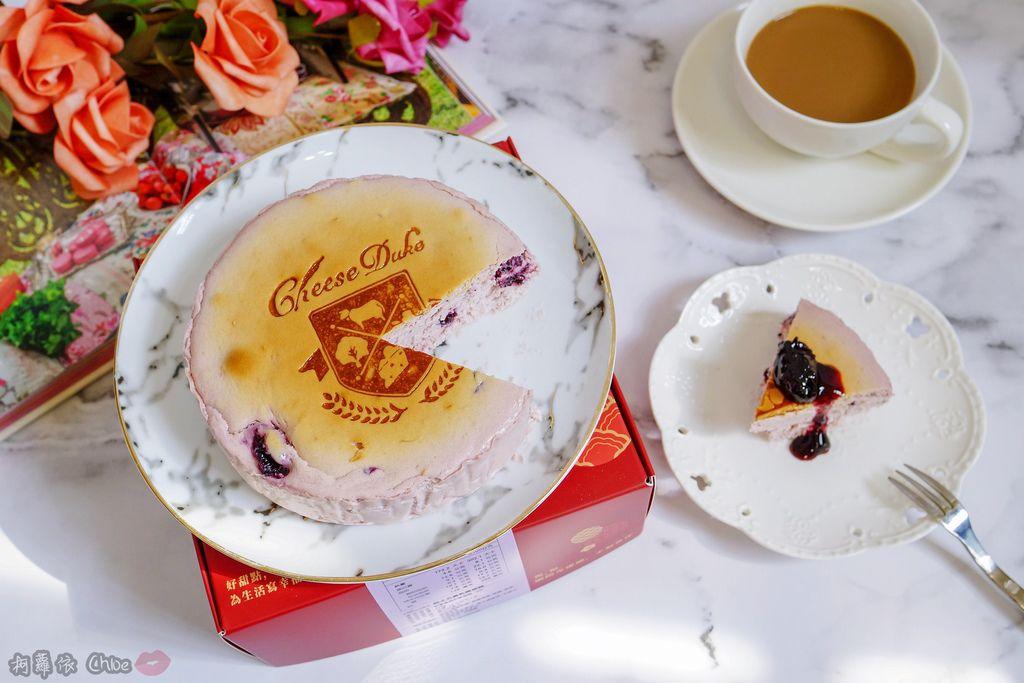 起士公爵母親節蛋糕推薦 初夏桑葚乳酪蛋糕 最適合媽媽的無負擔甜點17.jpg