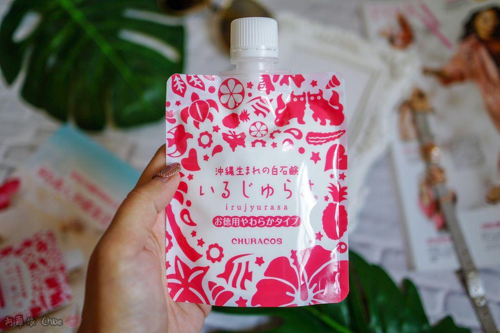 保養第一步清潔很重要!超綿密泡泡 全身都可使用 淨白美人沖繩海泥潔顏乳3.jpg
