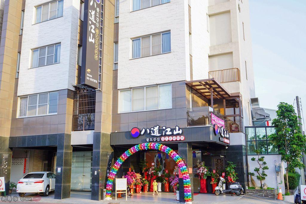 台南北區美食 八道江山韓式在地料理 品嘗韓國廚師大顯身手的韓式料理 韓劇中的家常菜都在這!!2.jpg