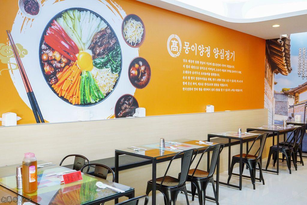 台南北區美食 八道江山韓式在地料理 品嘗韓國廚師大顯身手的韓式料理 韓劇中的家常菜都在這!!4.jpg