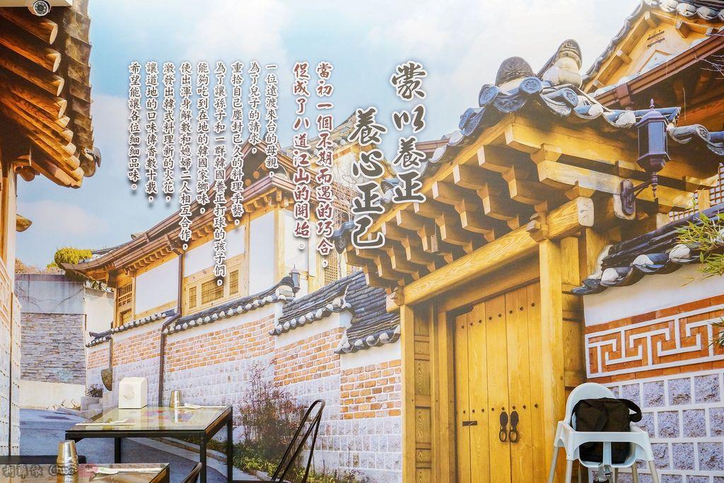 台南北區美食 八道江山韓式在地料理 品嘗韓國廚師大顯身手的韓式料理 韓劇中的家常菜都在這!!7.jpg