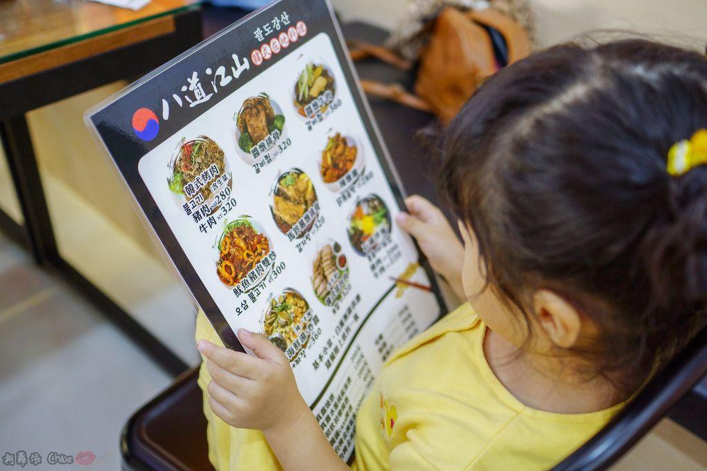 台南北區美食 八道江山韓式在地料理 品嘗韓國廚師大顯身手的韓式料理 韓劇中的家常菜都在這!!9A.jpg