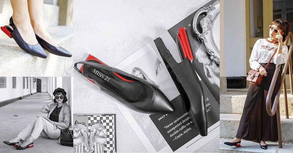 LOOKBOOK 個性女孩穿搭首選 MISS 21 獨特創意方形夾心尖頭全真皮低跟鞋 開箱%26;穿搭分享.jpg