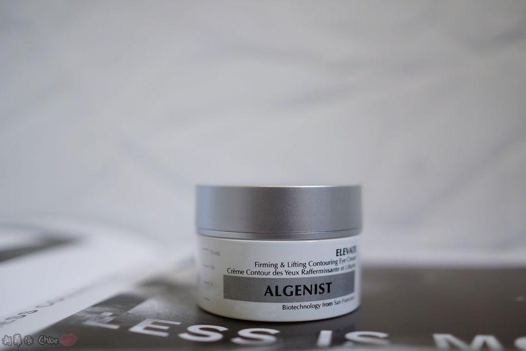 V緊緻 神提升 肌膚不再拉警報!來自舊金山綠色保養品 ALGENIST 專利微藻科研品牌 超進化緊緻系列 15.JPG