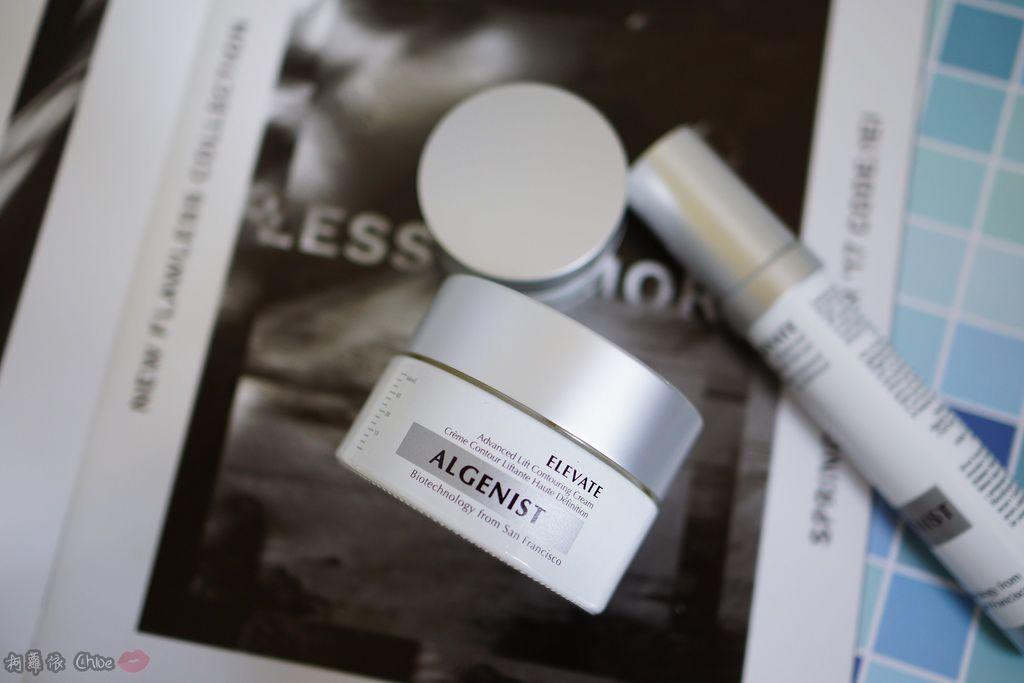 V緊緻 神提升 肌膚不再拉警報!來自舊金山綠色保養品 ALGENIST 專利微藻科研品牌 超進化緊緻系列 23.JPG