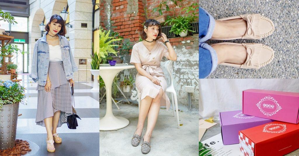 時髦好搭不失流行度就在白鳥麗子 品牌自訂款 平價鞋子開箱穿搭分享.jpg