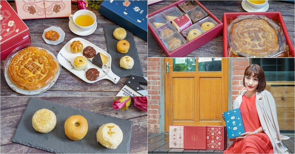 中式喜餅 傳統大餅創新口味!喜豐香1985 手工喜餅中式禮盒伴手禮 細細品嘗愛與家的好滋味.jpg