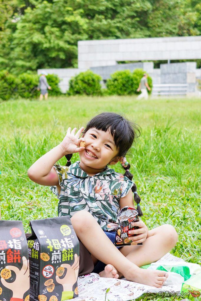 大人小孩都喜歡的小點心 自然主意 拇指煎餅 濃郁芝麻香濃海苔 辦公室下午茶 郊遊野餐推薦12.jpg