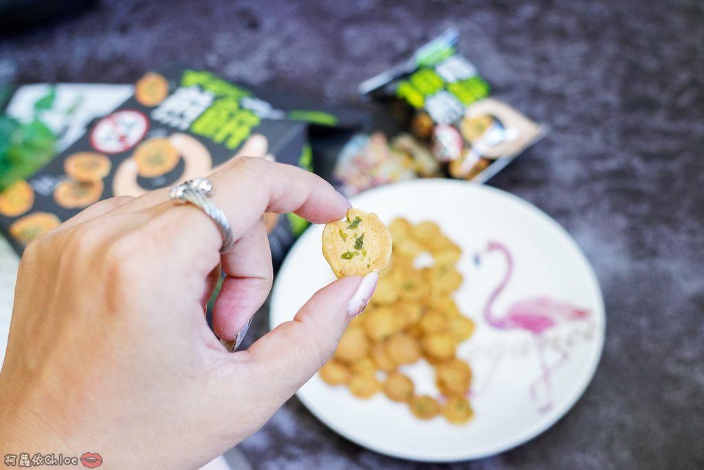 大人小孩都喜歡的小點心 自然主意 拇指煎餅 濃郁芝麻香濃海苔 辦公室下午茶 郊遊野餐推薦18.jpg