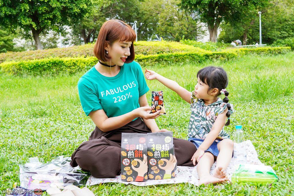 大人小孩都喜歡的小點心 自然主意 拇指煎餅 濃郁芝麻香濃海苔 辦公室下午茶 郊遊野餐推薦24.jpg