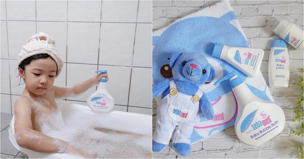 施巴嬰兒5.5泡泡浴露 讓寶貝快樂洗澡泡澡 爸媽不手忙腳亂.jpg