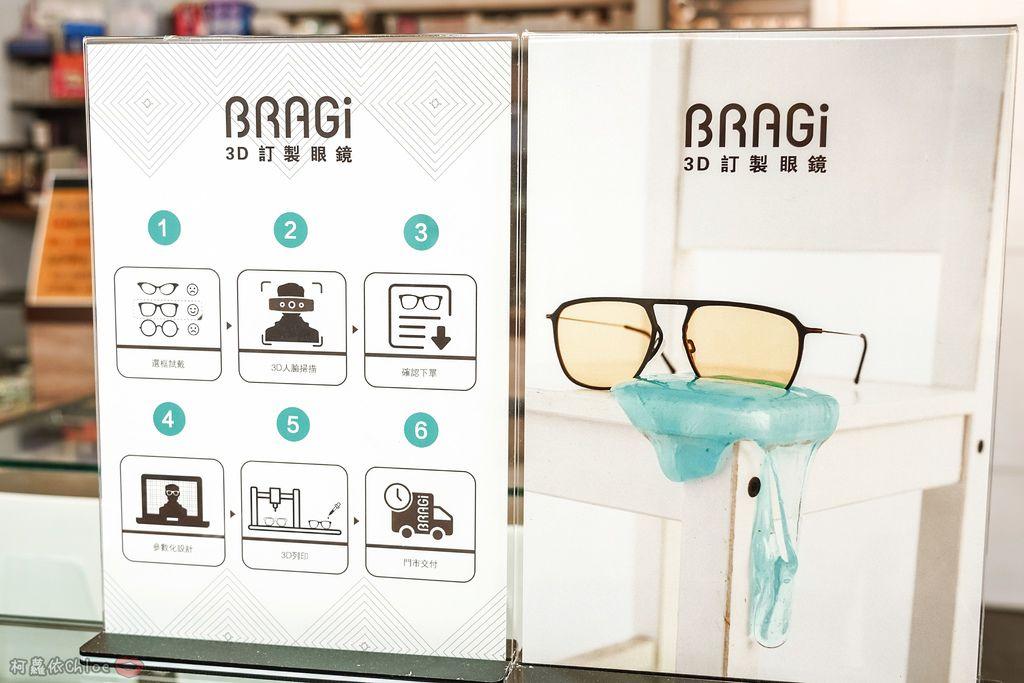 客製化時尚眼鏡再升級!BRAGi 3D掃描客製化眼鏡框架 @台南金制眼鏡10.jpg