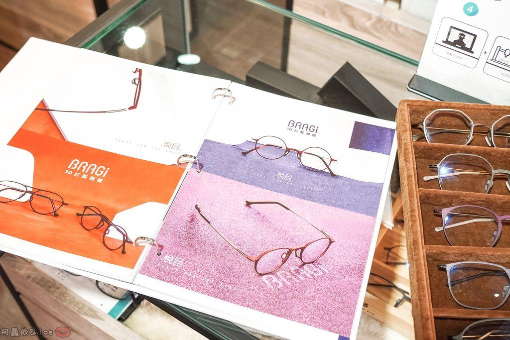 客製化時尚眼鏡再升級!BRAGi 3D掃描客製化眼鏡框架 @台南金制眼鏡11.jpg