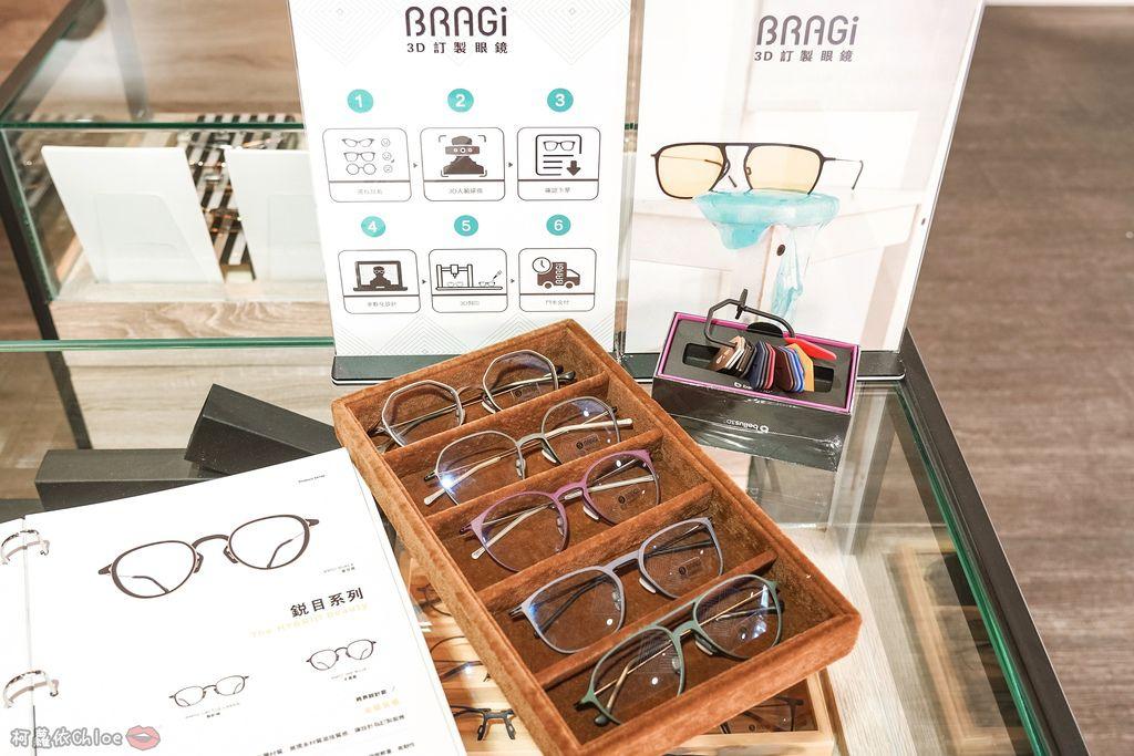 客製化時尚眼鏡再升級!BRAGi 3D掃描客製化眼鏡框架 @台南金制眼鏡14.jpg